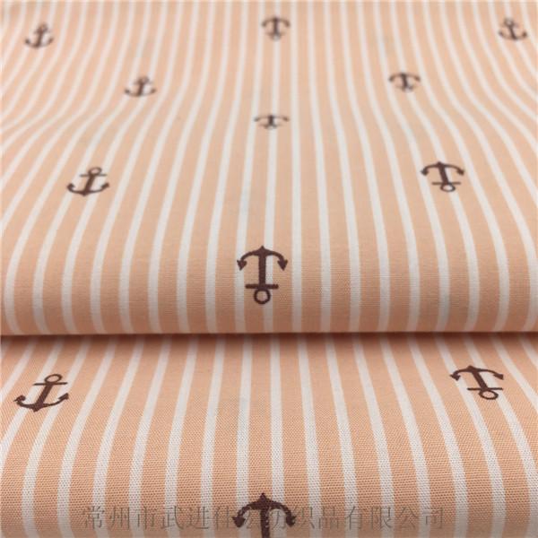 印花条子布,梭织条子衬衫面料